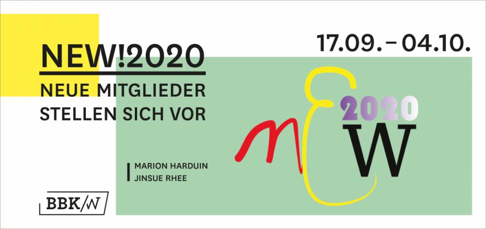 NEW! 2020